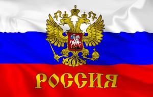 majka-Rusija